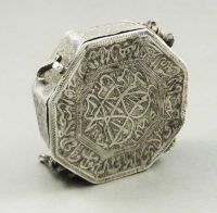 Persian quran box