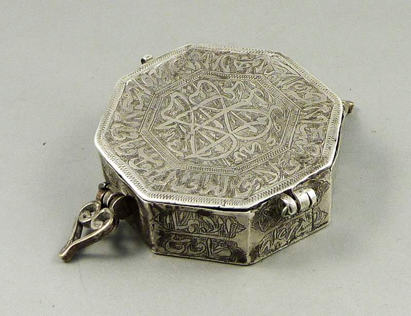 persian koran box