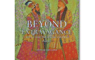 Beyond extravagance Al thani